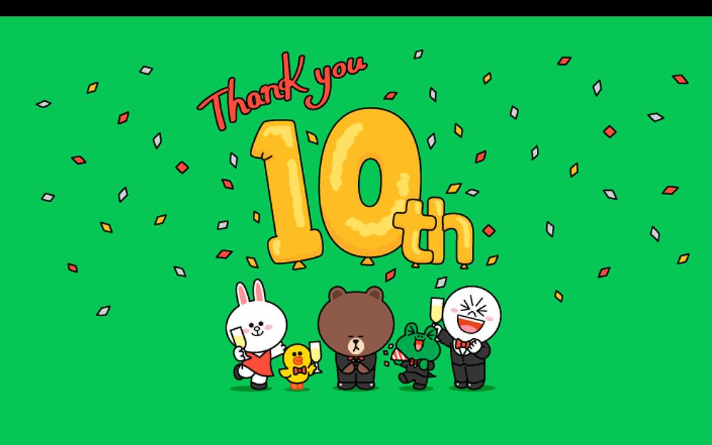 10周年サイトのTOP画像_1.png