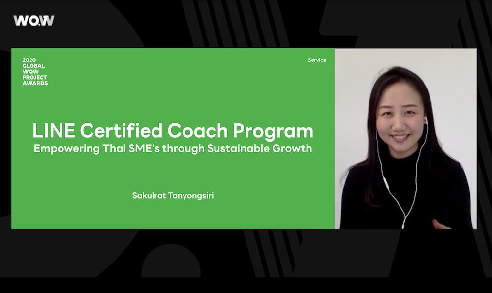certifird coach.png