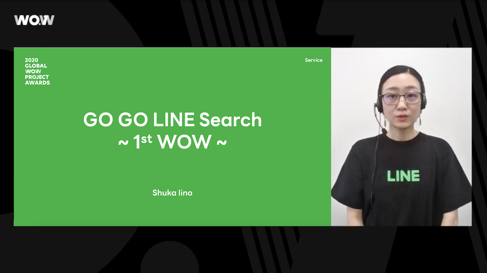 go go line search.png