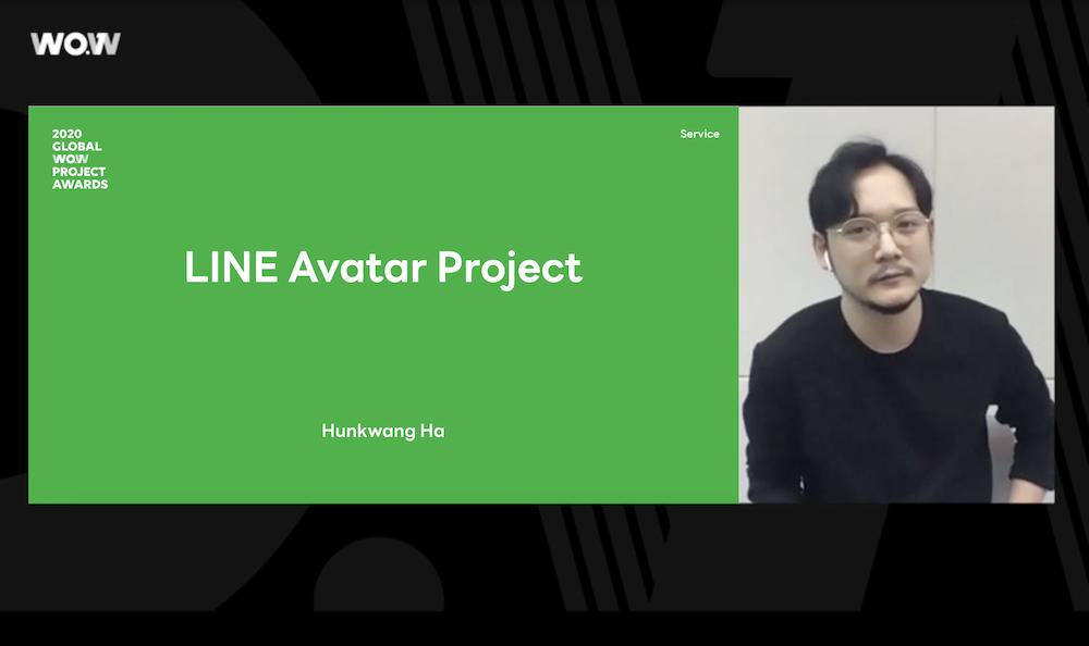line avatar pro.png