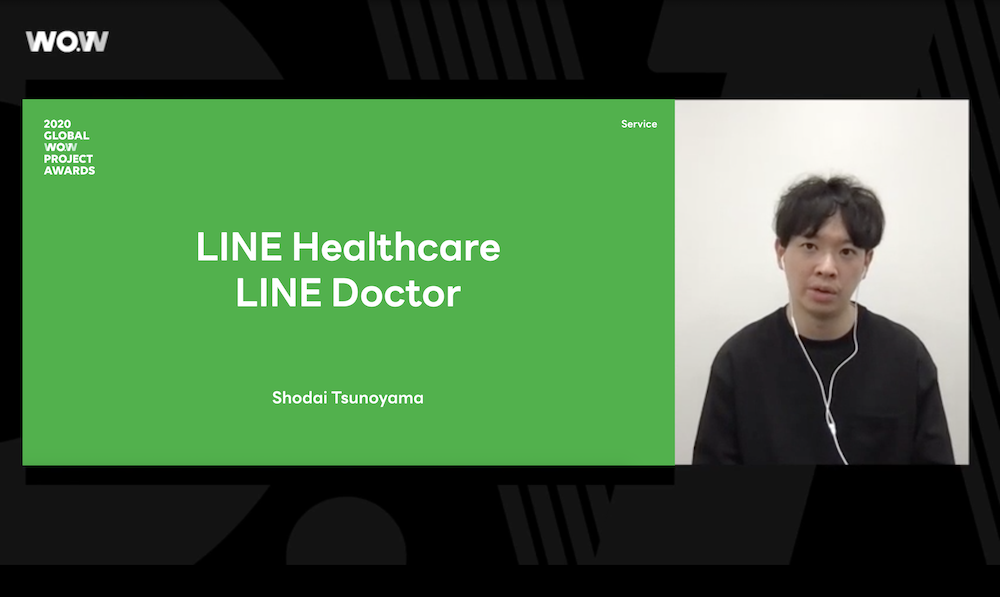 line healthcare.png