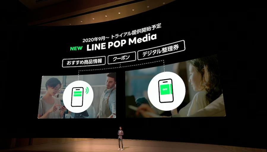 linepopmedia_lineday.png